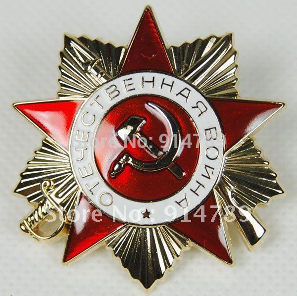 WWII ORDER OF THE PATRIOTIC WAR 1ST CLASS SOVIET CCCP RUSSIAN BADGE -31942