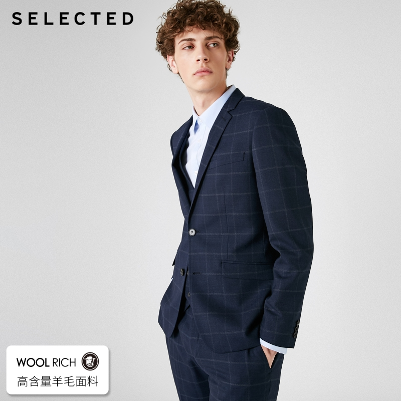 SELECTED new style of business, leisure suit Blazer S|418372505