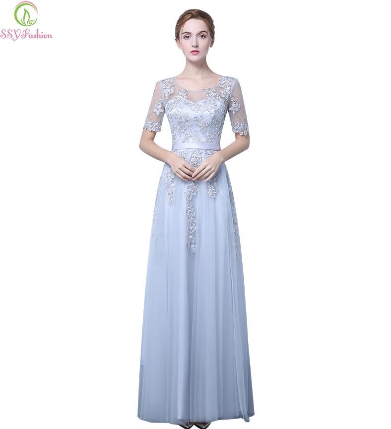 Ssyfashion Long Sleeve Wedding Dresses The Bride Elegant: SSYFashion Bride Long Banquet Evening Dress Sweet Grey