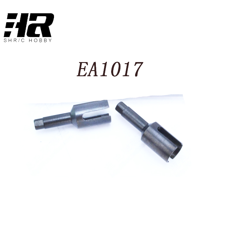 EA1017 Metal driven shaft cup differential cup Suitable for RC car 1 10 JLB Electric four
