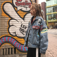 2019 Harbour Wind Jeans Jacket Loose Short Ulzzang Port style Jacket Befree Chaqueta Mujer Coats And Jackets Women Streetwear