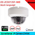 Zk20 Беспроводная Ip-камера DS-2CD2135F-IWS с двойной аудио In/out WI-FI ВИДЕОНАБЛЮДЕНИЯ Ip-камера с слот для Карты SD
