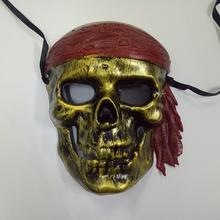 Maski na Halloween Halloween Party śmieszne Prop zabawki tanie tanio 594687 8 ~ 13 Lat 14 Lat i up 2-4 lat 5-7 lat Dorośli Zawodów DOYOQI Plastic Antique gold antique silver gold plating silver plating