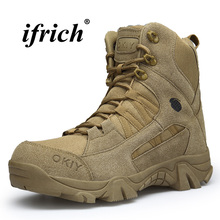 New Trend Tactical Boots For Men High Top Large Size Shoes Mens Quality Army Military Fashion Zipper