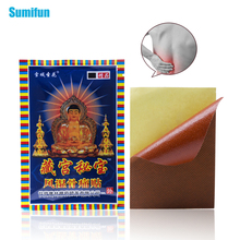 8Pcs Chinese Traditional Herbal Plaster Pain Relief Patches Shoulder Muscle Joint Stiff psoriasis C1490
