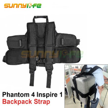 Carrying Backpack Adapter Strap Belt Suitcase Shoulder Strap Carrying Case Strap for DJI Phantom 4 Inspire 1