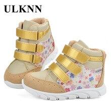 ULKNN-baskets en cuir véritable pour filles, chaussures d'école, à motifs floraux, tennis doré, 2020