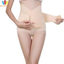 Послеродовой бандаж пояс после беременности пояс для живота послеродовой пояс для беременных женщин форма Одежда