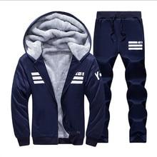 winter jacket men 2018 New plus velvet sweater suit teen fashion thick two-piece men hoodie 3 colors large size M-4XL BDLJ
