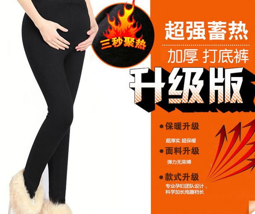 Women Clothing Leggings High Waist Leggings Maternity Clothes Winter Leggings Thickened Pregnant Women Trousers Warm Pants 2016 25