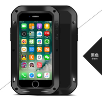 Lovemei Powerful Dustproof Life Waterproof Aluminum Case For IPhone 7 Cover For IPhone 7 Plus Tempered