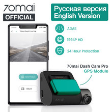 Original 70Mai Dash Cam Pro English Voice Control 2*1080P(1944P) Car Camera GPS Module Parking Monitor with 140FOV Night Vision(China)