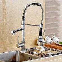Großhandel und Einzelhandel Neue Doppel Schwenkauslauf Frühling Kitchen Sink Wasserhahn Heißen und Kalten Herausziehen Küchenarmatur