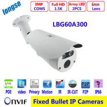 1/2.8″ SONY 3.2MP  IP Camera 6mm board Lens  2pcs Array led  3D NR OSD support  Aluminum alloy shell