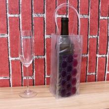 Wine Chill Bag