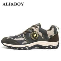 Aliboy Outdoor Military Forest Camouflage Digital Forestry Running Shoes For Military Training Sneaker Men Women Walking Shoes
