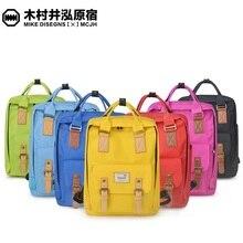 Японском стиле Оксфорд школьников сумки женщины плечо для дамы отдыха и путешествий Mochila модельер портативный рюкзак