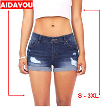 цены на Denim Shorts for Body Enhancing Womens Juniors middle Waist  distressed shorts with a cuffed hem Push Up Butt Lifting ouc404  в интернет-магазинах