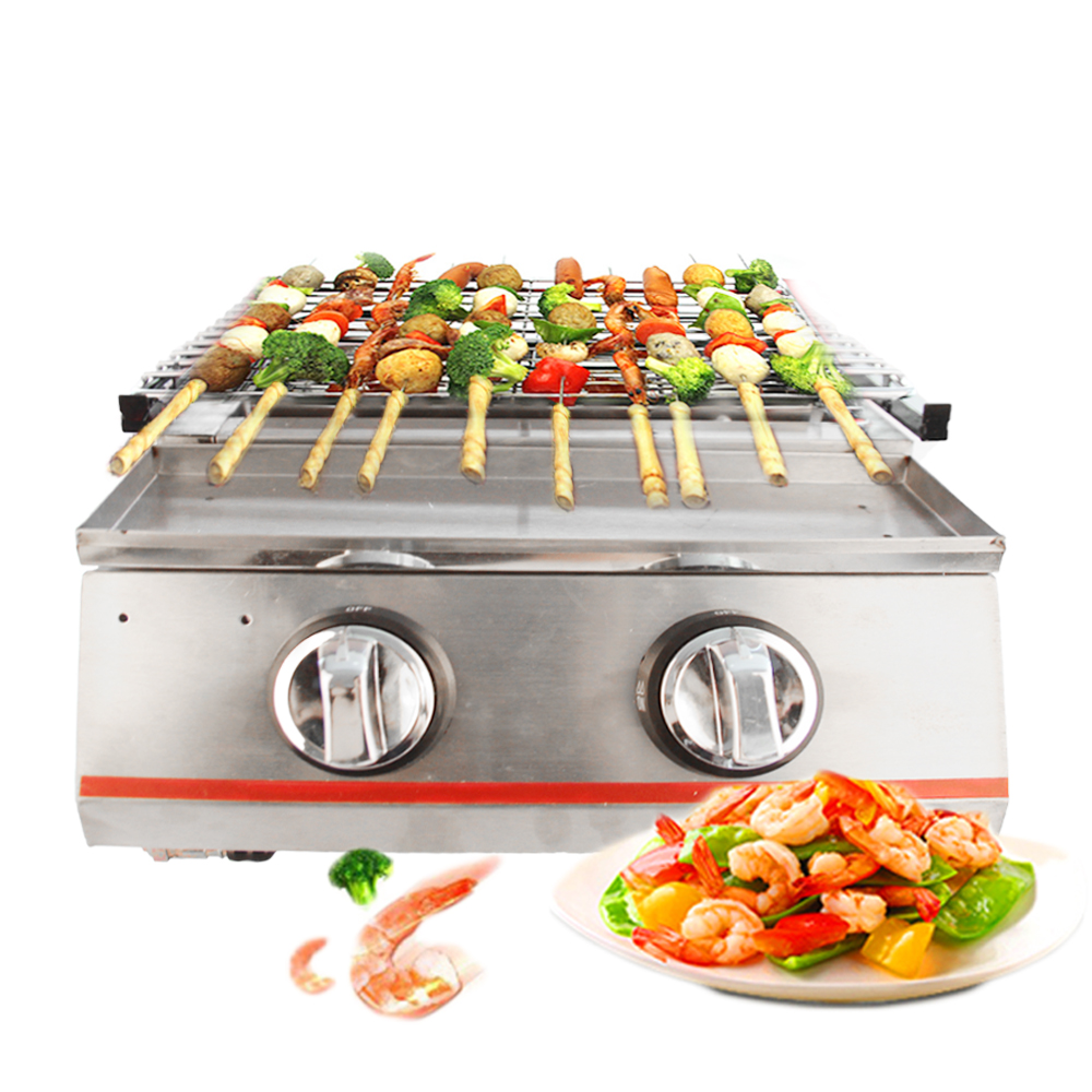 2 Burner Gas LPG BBQ Grill Glass Stainles Shield Barbecue Picnic Camping Outdoor