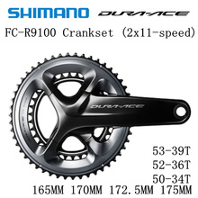 Shimano dura ace fc r9100 9000 hollowtech ii pedaleira r9100, pedaleira 2x11 velocidade 50 34t 52 36t 53 39t 165mm 170mm 172.5mm 175mm