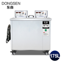 Digital 175L Ultrasonic Cleaner Bath Power Set Oil Rust Degreasing Glassware metal Mold Parts Mechanical Ultrasound Washing Tank