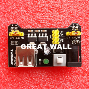 Breadboard Power Supply Module 3.3V 5V MB-102 Solderless Bread Board for arduino New dedicated power module