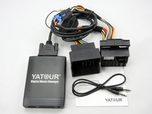 Yatour car mp3 audio for Renault VDO Blaupunkt quadlock 12pin fakra 2009+ Digital CD changer USB SD AUX Bluetooth Adapter