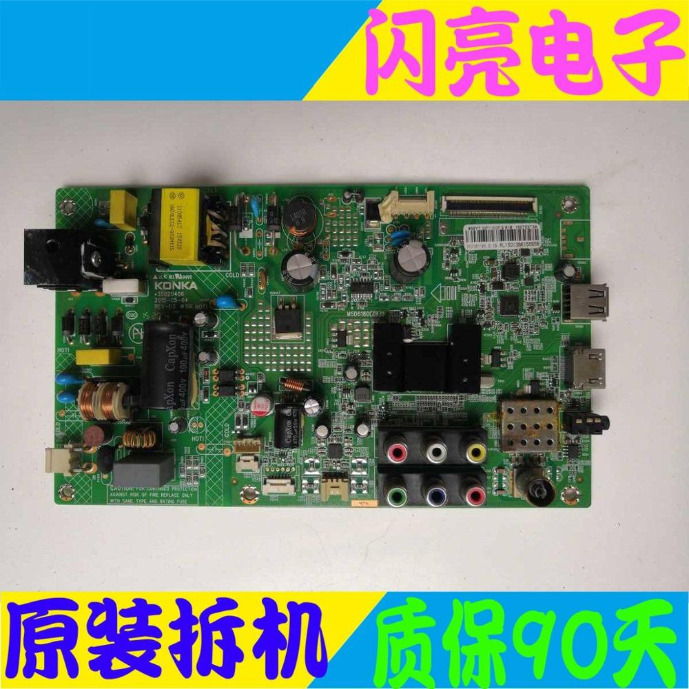 Discreet Main Board Power Board Circuit Logic Board Constant Current Board Led 32f1100cf 35020406 Motherboard 859yt Screen Jade White Consumer Electronics Accessories & Parts