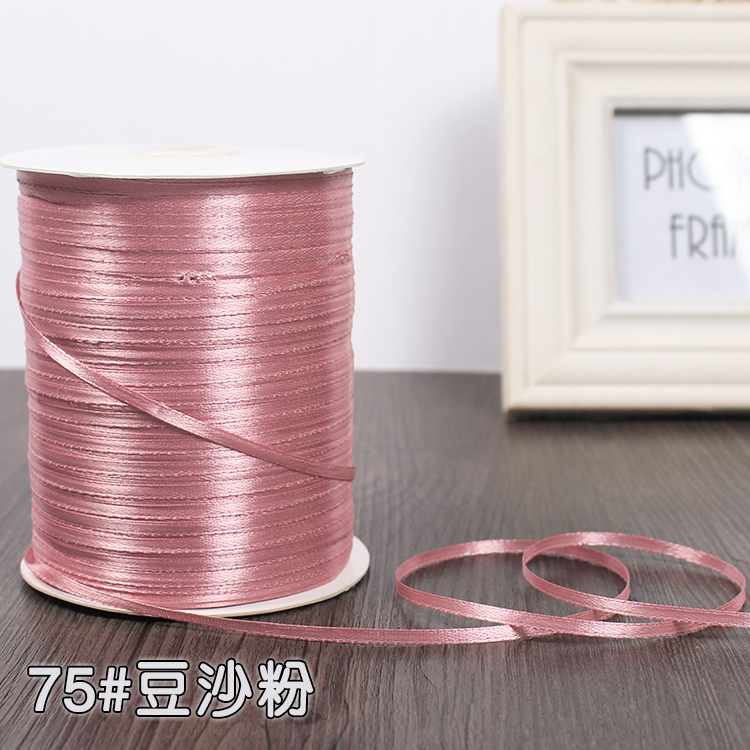 3 мм шелковые атласные ленты Рождество Хэллоуин Детский душ день рождения упаковка для свадебного подарка белый синий розовый зеленый фиолетовый ленты - Цвет: DouSha Pink