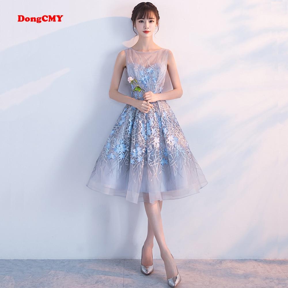 DongCMY Prom Dress 2019 New Short Desgin Women Elegant Party Fashion Plus Size Gown