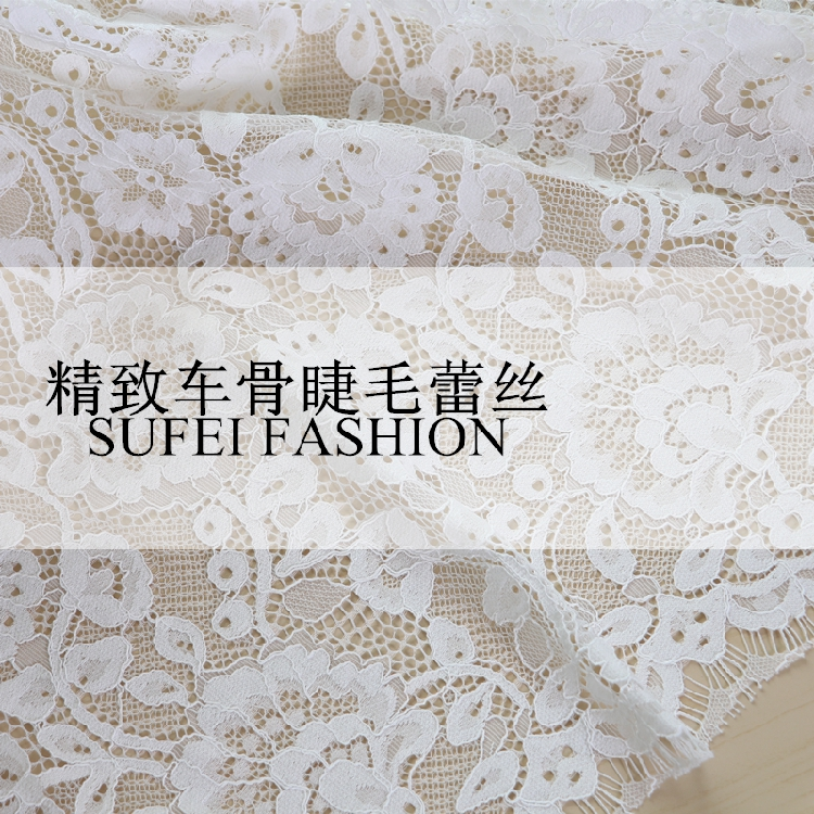 150*150CM Polyester Cotton Eyelash Pure White Net Lace Suit Dress Jacket Clothes fabric S270