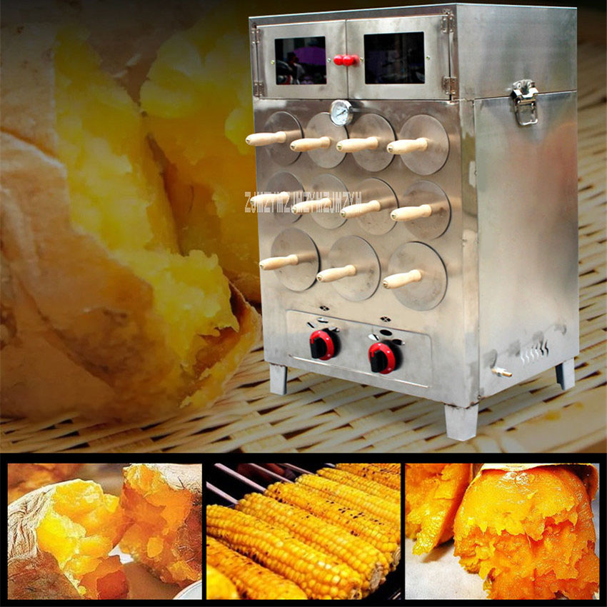 HXD-11K08 11-Hole Stainless Steel Gas Roasted Sweet Potato Oven Commercial Automatic Corn Roaster Baking Stove Grilled MachineHXD-11K08 11-Hole Stainless Steel Gas Roasted Sweet Potato Oven Commercial Automatic Corn Roaster Baking Stove Grilled Machine