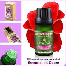 10 мл натуральное чистое масло для душа высокого качества Роза Unilatera эфирное масло питающий кожу уход за телом снимает массаж красоты