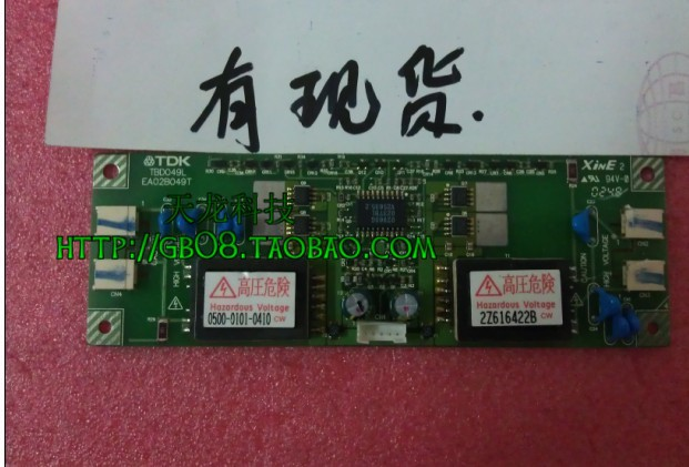 Free Shipping> original pressure plate TBD049L EA22B049T Inverter-Original 100% Tested Working free shipping original vp2030b pressure plate vp2130b pressure plate inv20 6009 pcb50054c 100% tested working
