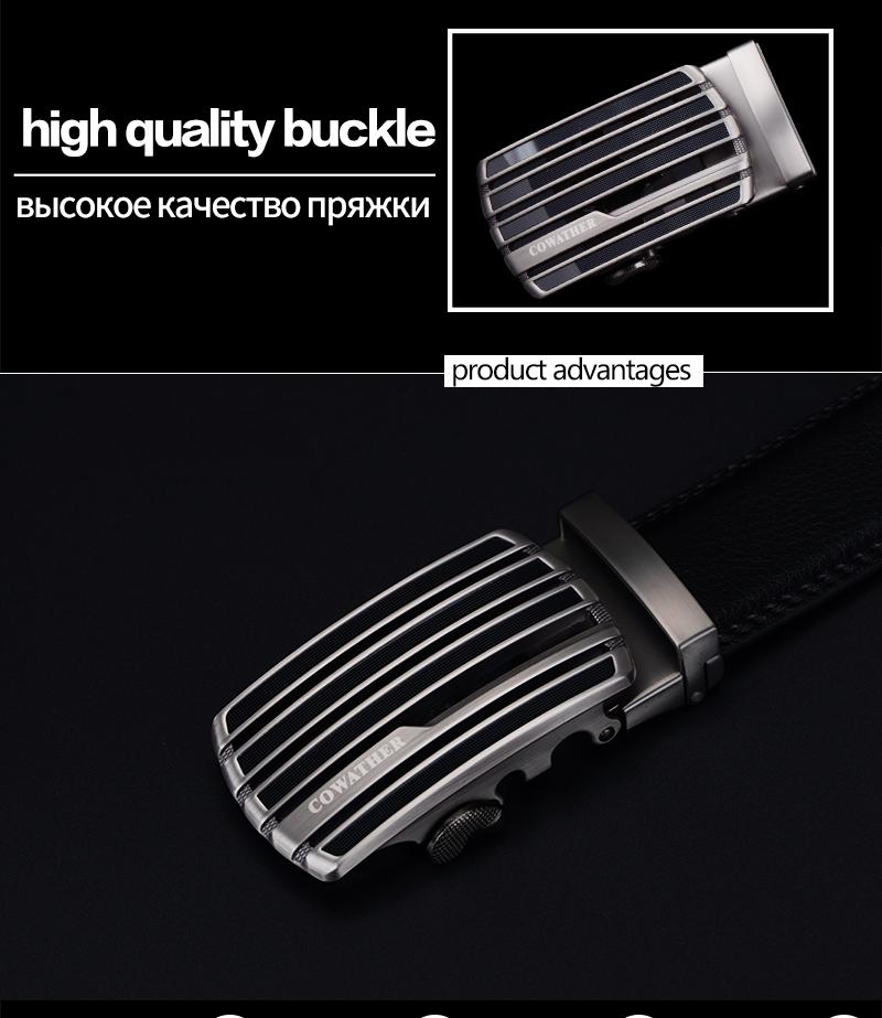 حزام COWATHER جلد طبيعي للرجال ذو جودة عالية 3