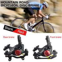 Mountain Road Bicycle Oil Disc Brake ZOOM Cable Pull Oil Brake Electric Vehicle Oil Brake BB7 Disc Brake Clamp