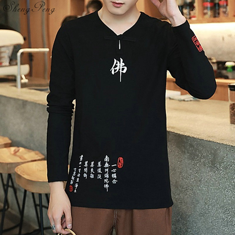 Traditional chinese clothing for men chinese shirt style clothing autumn style chinese garment chinese long sleeves