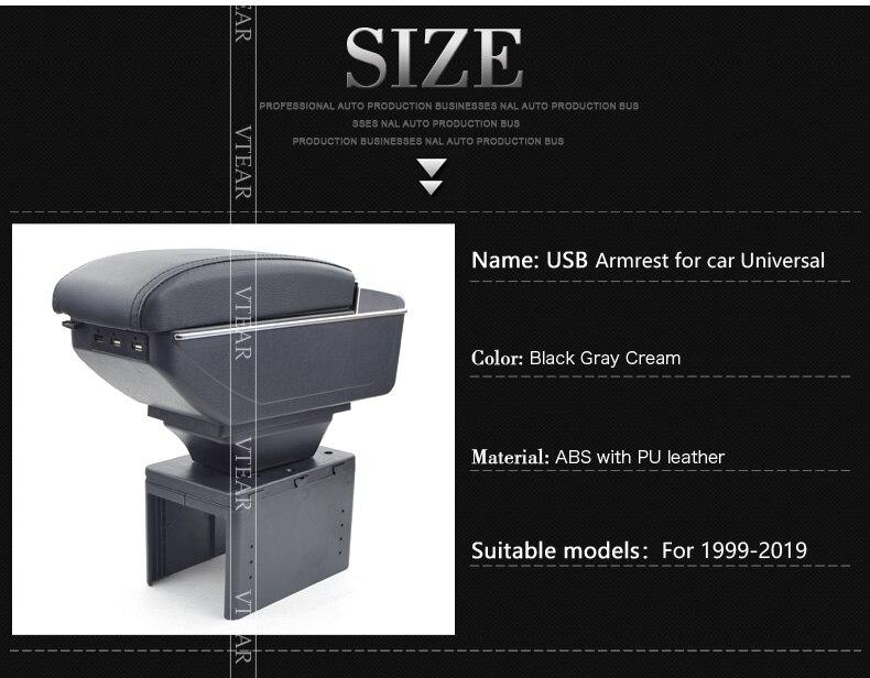 for-car-Universal--armrest_02