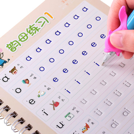 5 Books Arabic Numerals Pinyin / Brief Strokes Copybook Groove  Children Kids Regular Script Exercises Stationery For  Beginners