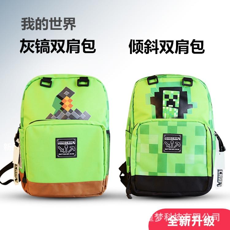 Hot Game Surrounding The Games Green Backpack Jj Backpack Backpacks Knapsack Packsack Rucksack Fashion Gift New