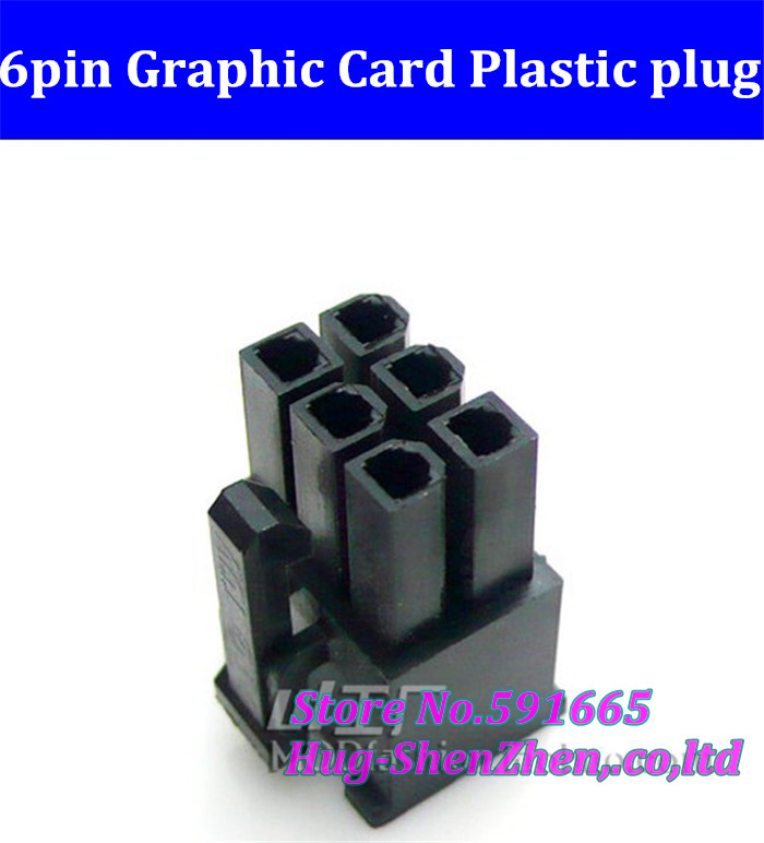 High Quality Black 5557/ 6Pin male for PC/computer PCI-E Power connector plastic shell good quality 10pcs black 6pin pci e female molex connector 4 2mm 5559 gpu connector