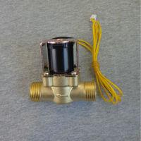 Control de Presión De La Válvula Solenoide 12 V DC Actuador Electromagnético SVV-MP21-12V Válvula G1/2