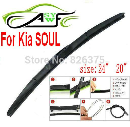 Wiper Blade Sizes >> Us 12 65 15 Off Free Shipping Car Wiper Blade For Kia Soul Size 24 20 Soft Rubber Windshield Wiper Blade 2pcs Pair Deflector Window In Windscreen