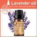 Free shopping 100%pure French lavender essential oil 10ml,acne India,Scar repair,Help sleep Promote sleep Aromatherapy oil