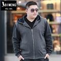 Осенне-зимней моды добавить удобрений увеличился утолщение мужской жира жира кардиган свитер бренд XL С Капюшоном Куртки WY630