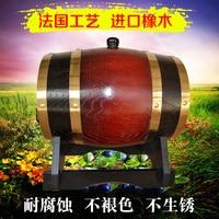 3L oak barrels brewed cask wine barrel wood red wooden cask beer keg with a base foil Hotel loading