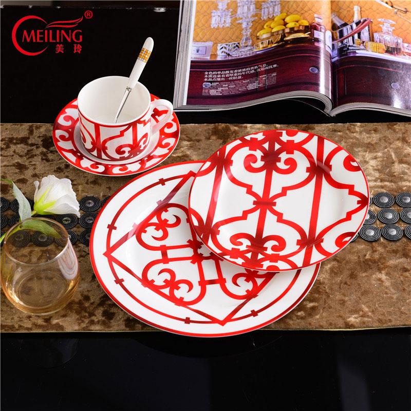 Tasse à café en céramique avec soucoupe | Assiettes en porcelaine rouge de l'europe plats de service, décor de cuisine, cadeaux de mariage de luxe pendaison de crémaillère