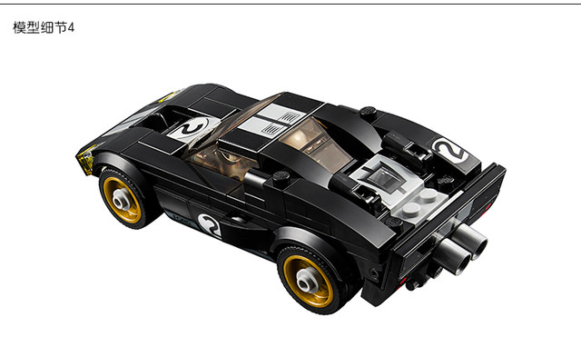 Online Shop Lepin 28004 Technic Speed Champions 2016 Ford Gt & 1966 ...