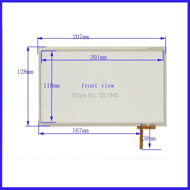 ZhiYuSun nouveau 8 pouces TouchScreen207 * 128 207mm * 128mm pour les applications industrielles verre sur l'affichage Dream Novia TrioRT089