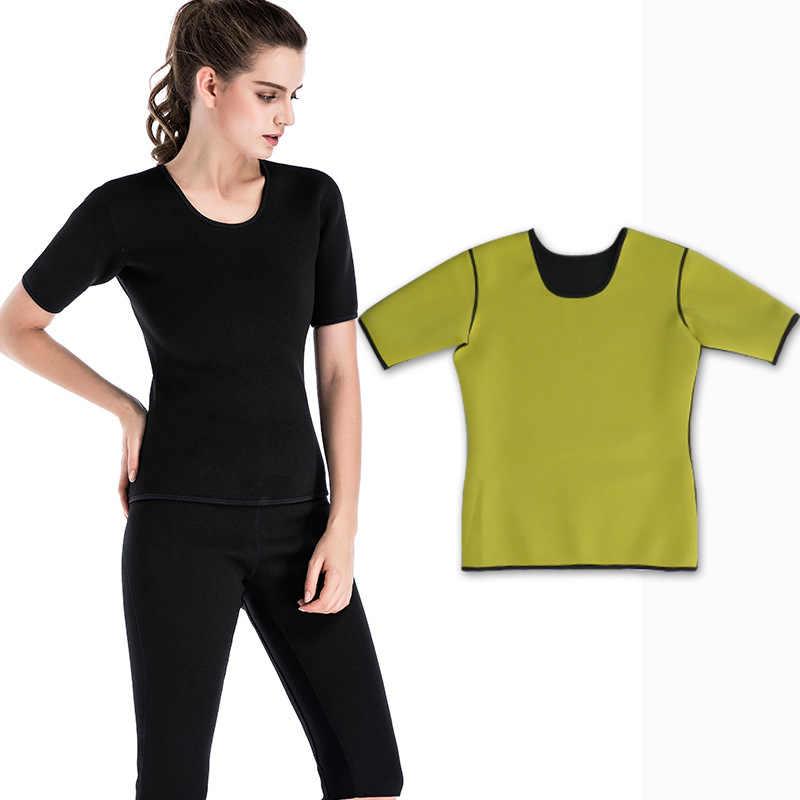 6ea7ff9084 Womens Mens Hot Thermo Body Shaper T Shirt Short Sleeve Slimming Neoprene  Bodysuit
